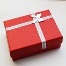 Kinkekarp 90x70x30mm punane-hõbe, 1 tk  NB! Ei saa saata liht- ega tähitud maksikirjaga.