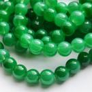 Стеклянная бусина  8мм зелёная, 10 шт.